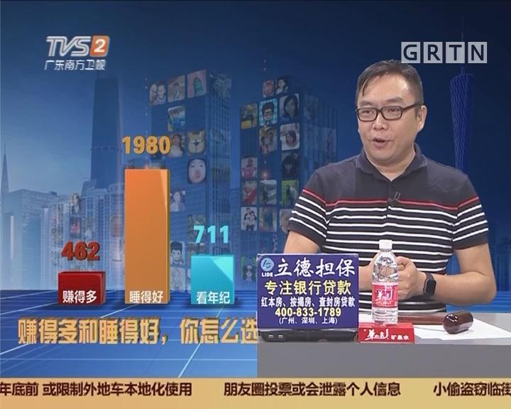 20171012互动集锦