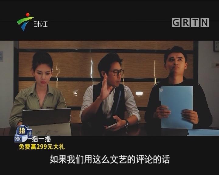 """海马小剧场:海马——比你更了解""""晚安"""""""