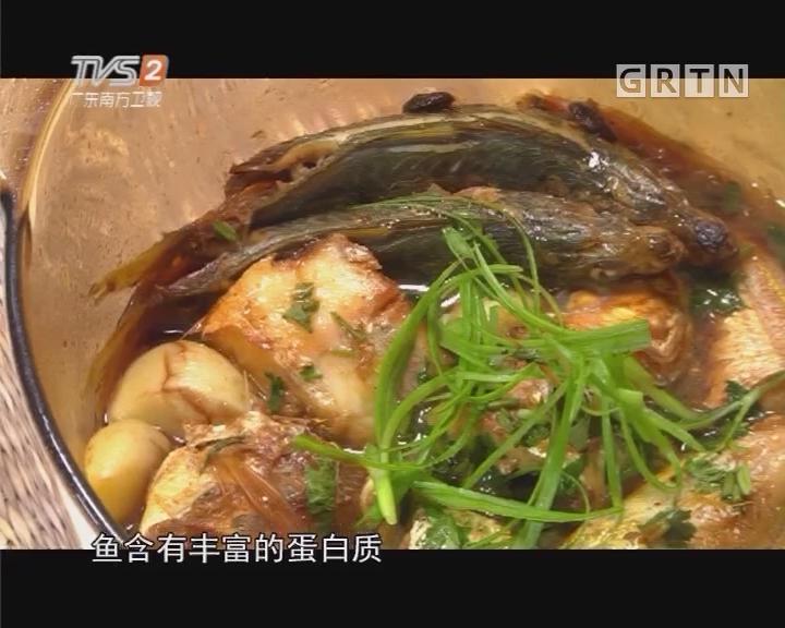 豆酱杂鱼煲