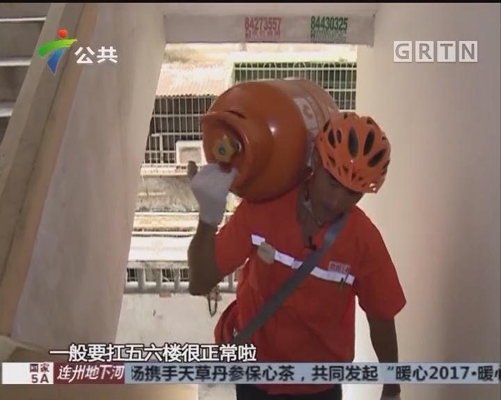 我的名字我的中国心:送气工人高建军