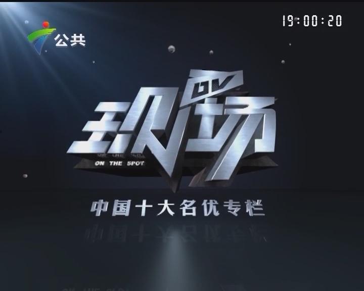[2017-10-09]DV现场:肇庆:商场内惊险一幕 手推车使用莫大意