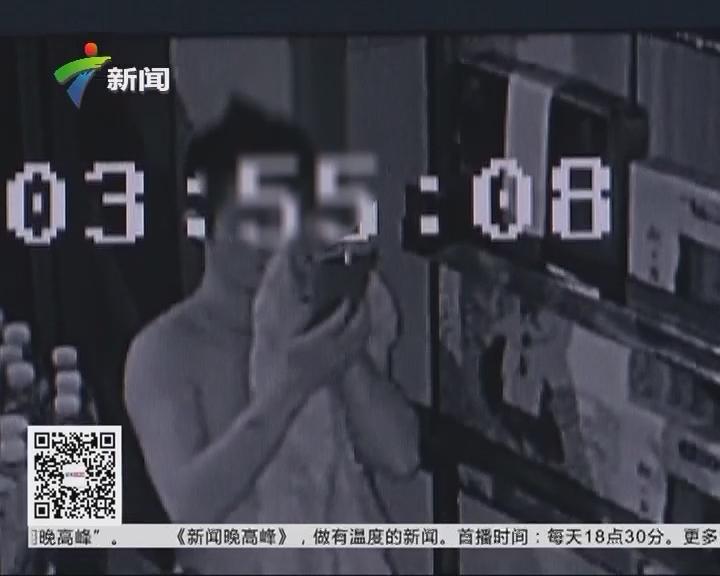 警情实录:小偷光顾临街店铺 偷完还玩起自拍