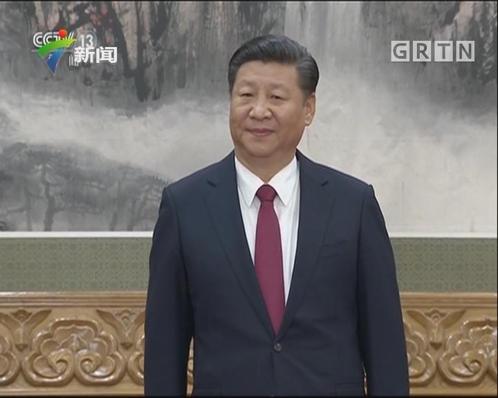 党的十九届一中全会选举习近平为中央委员会总书记