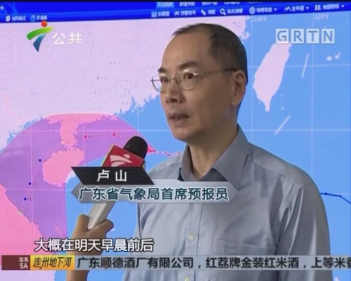 """""""卡努""""明晨登陆粤琼沿海 中心阵风或达16级"""