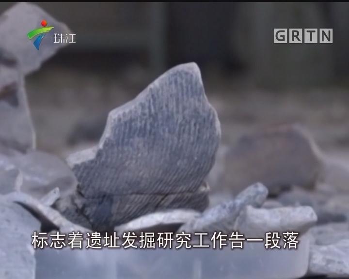 高明:古耶贝丘遗址修复出80件文物