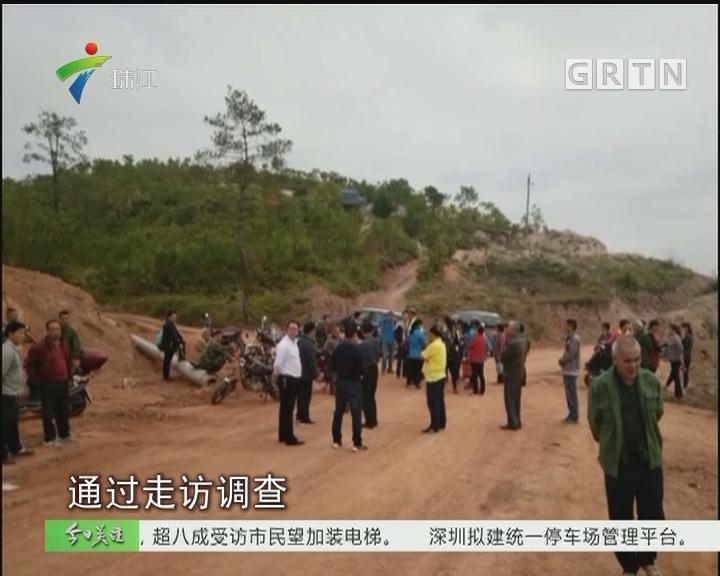 龙川:女童山中走失25小时 警民合力搜救成功脱险