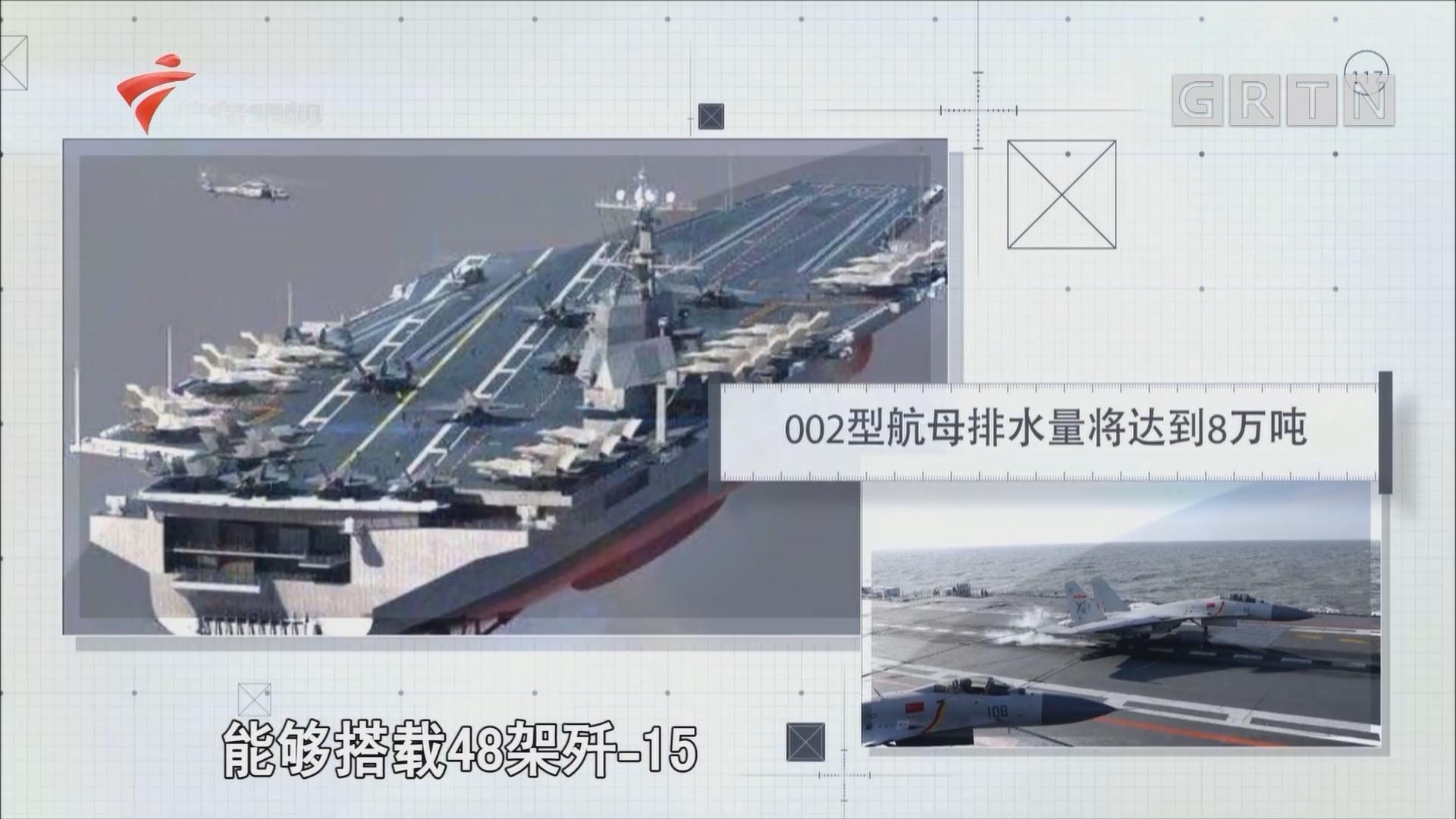 [HD][2017-11-19]全球零距离:中国航母3.0时代!