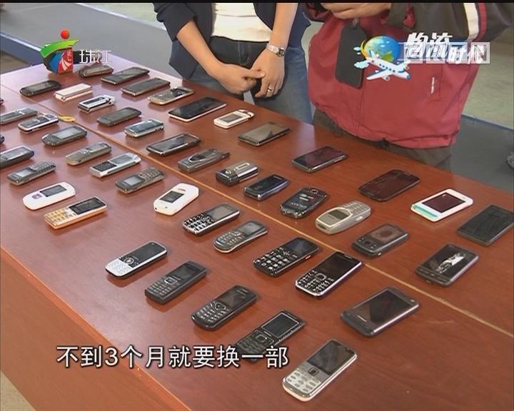 8年用坏40多部手机 从月薪1200到过万