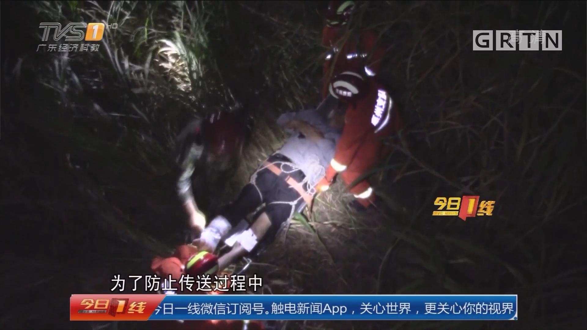 惠州惠阳:男子坠落双腿骨折 消防救援