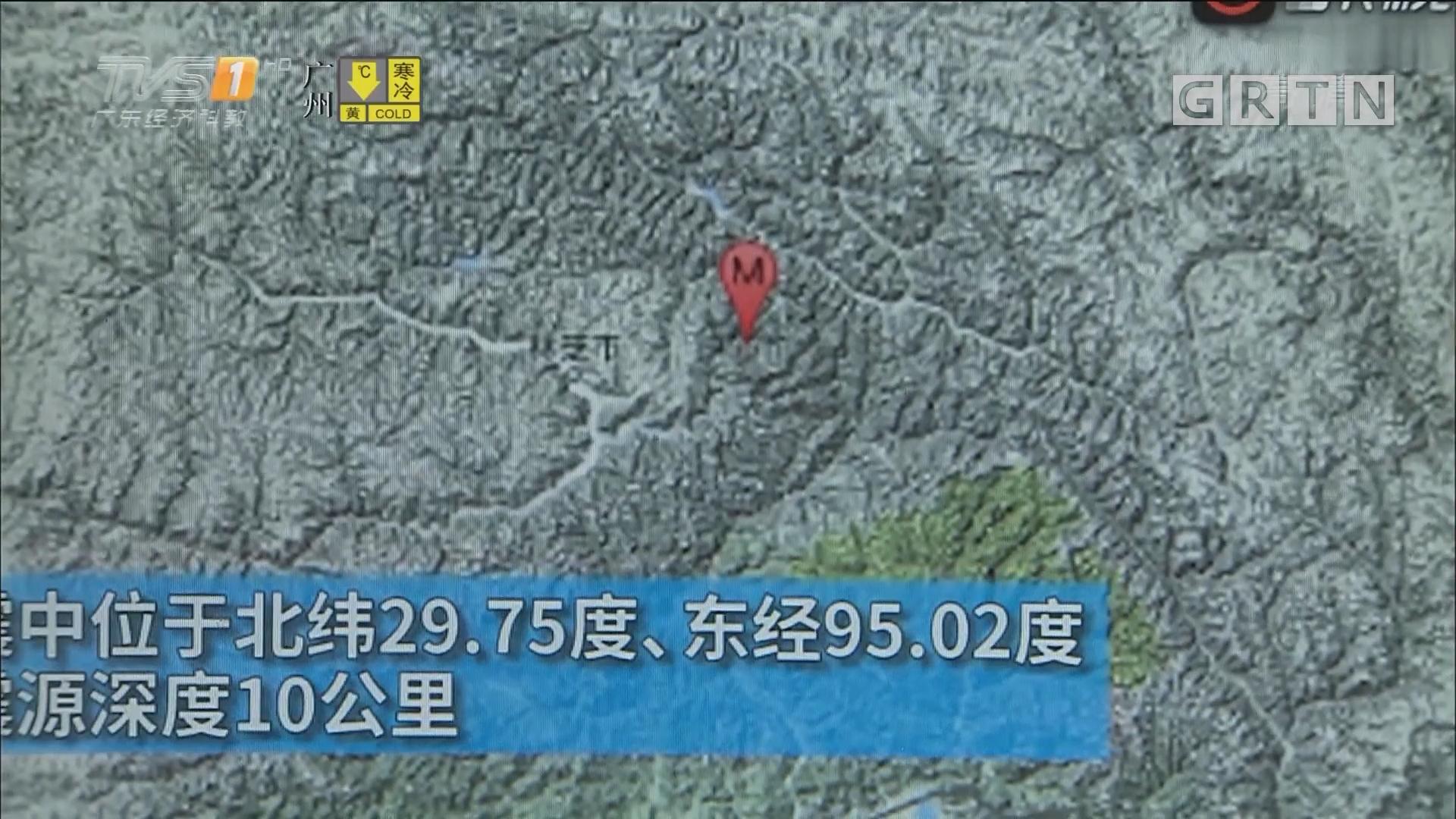 经视记者亲历西藏林芝6.9级地震 感觉震感明显