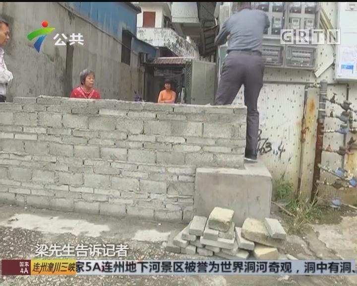 街坊求助:出入通道被堵 居民出门靠爬墙