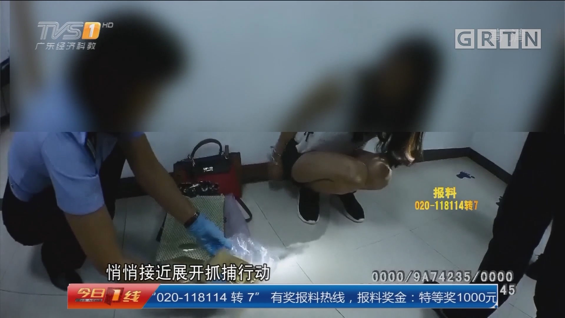 肇庆:特警鸣枪围捕毒贩 摧毁贩毒团伙