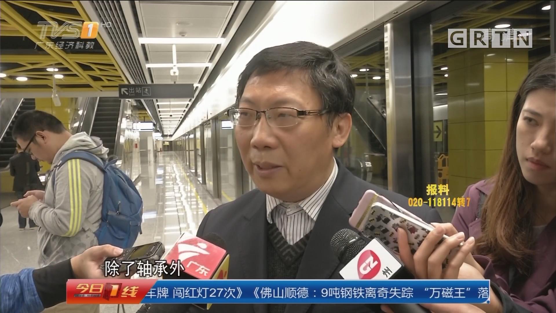 学习宣传贯彻党的十九大精神:广州地铁九号线年底开通 记者试乘