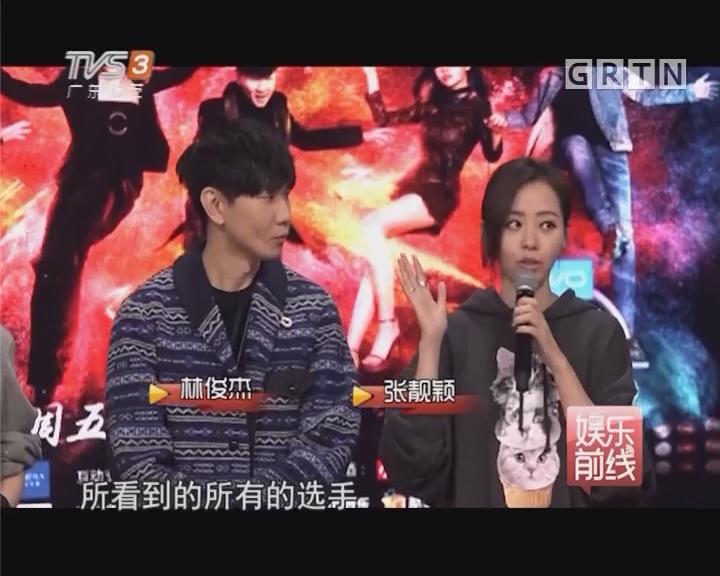 《梦想的声音2》 林俊杰 张靓颖护航追梦赤子心