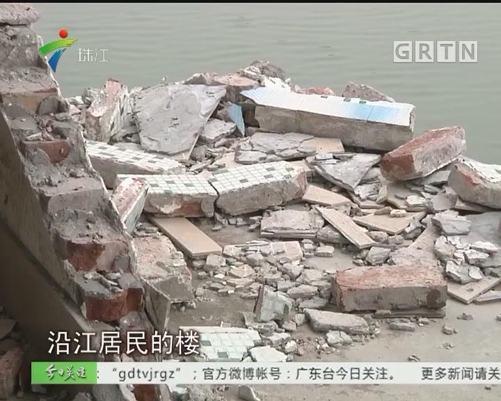 中山:船撞穿居民楼 协调数月未果