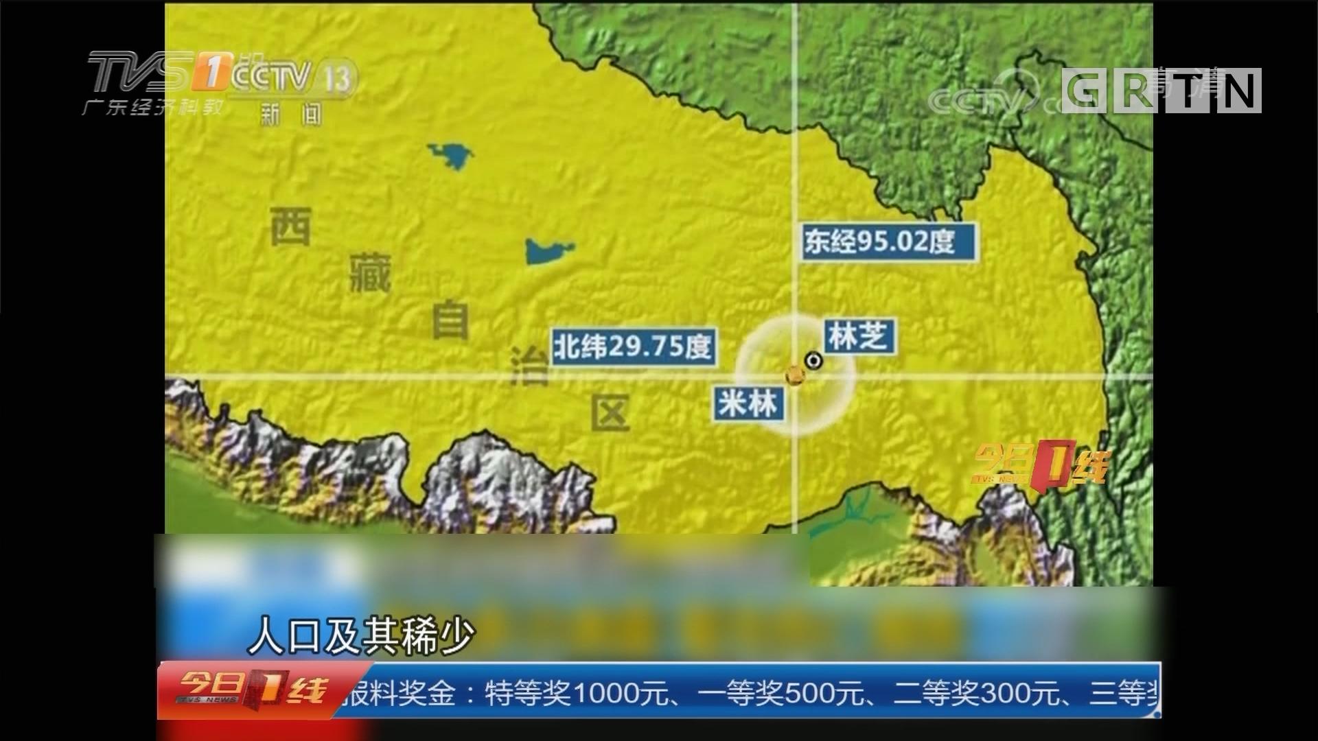 西藏林芝米林县6.9级地震:主持人亲历地震 正睡觉瞬间被摇醒