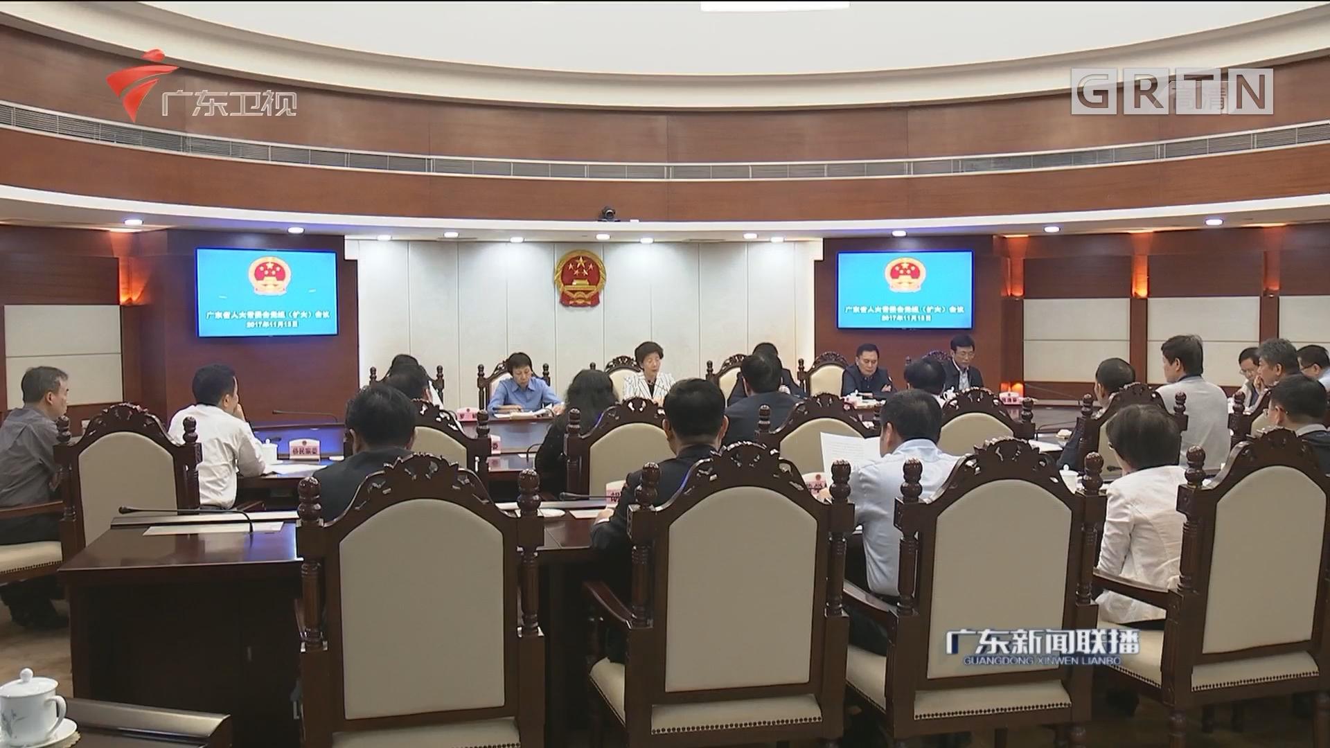 省人大常委会召开党组(扩大)会议 传达学习中央文件精神