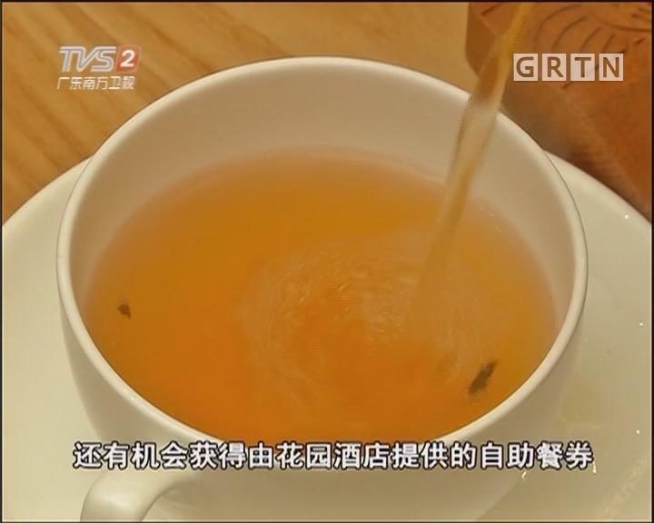 桂花甘草普洱茶