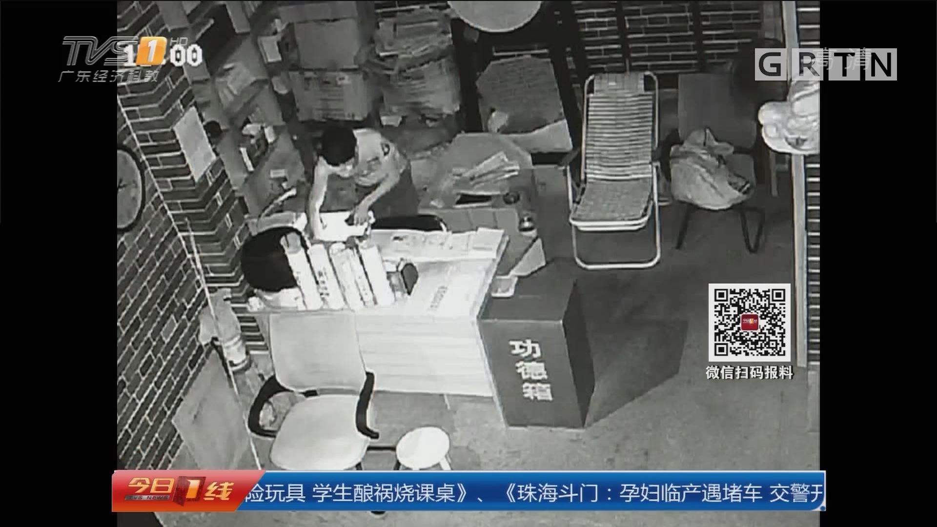 深圳:功德箱当提款机 飞檐走壁终落网