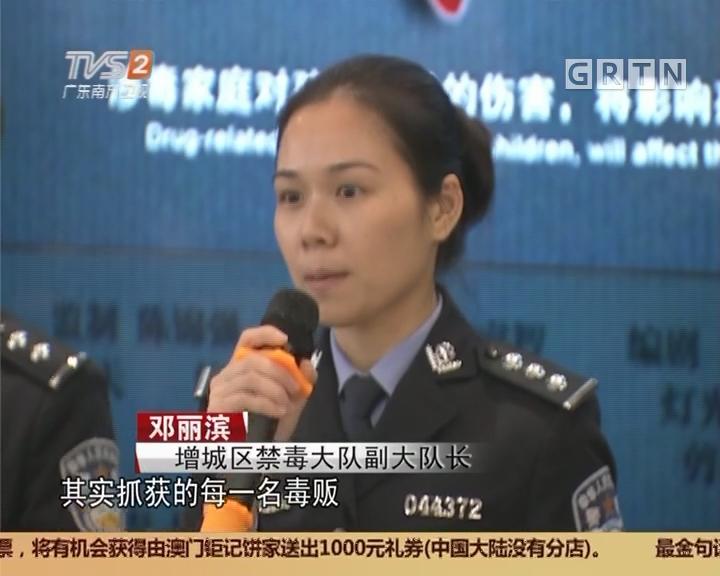 广州增城:故事代替说教 真实案例翻拍微电影