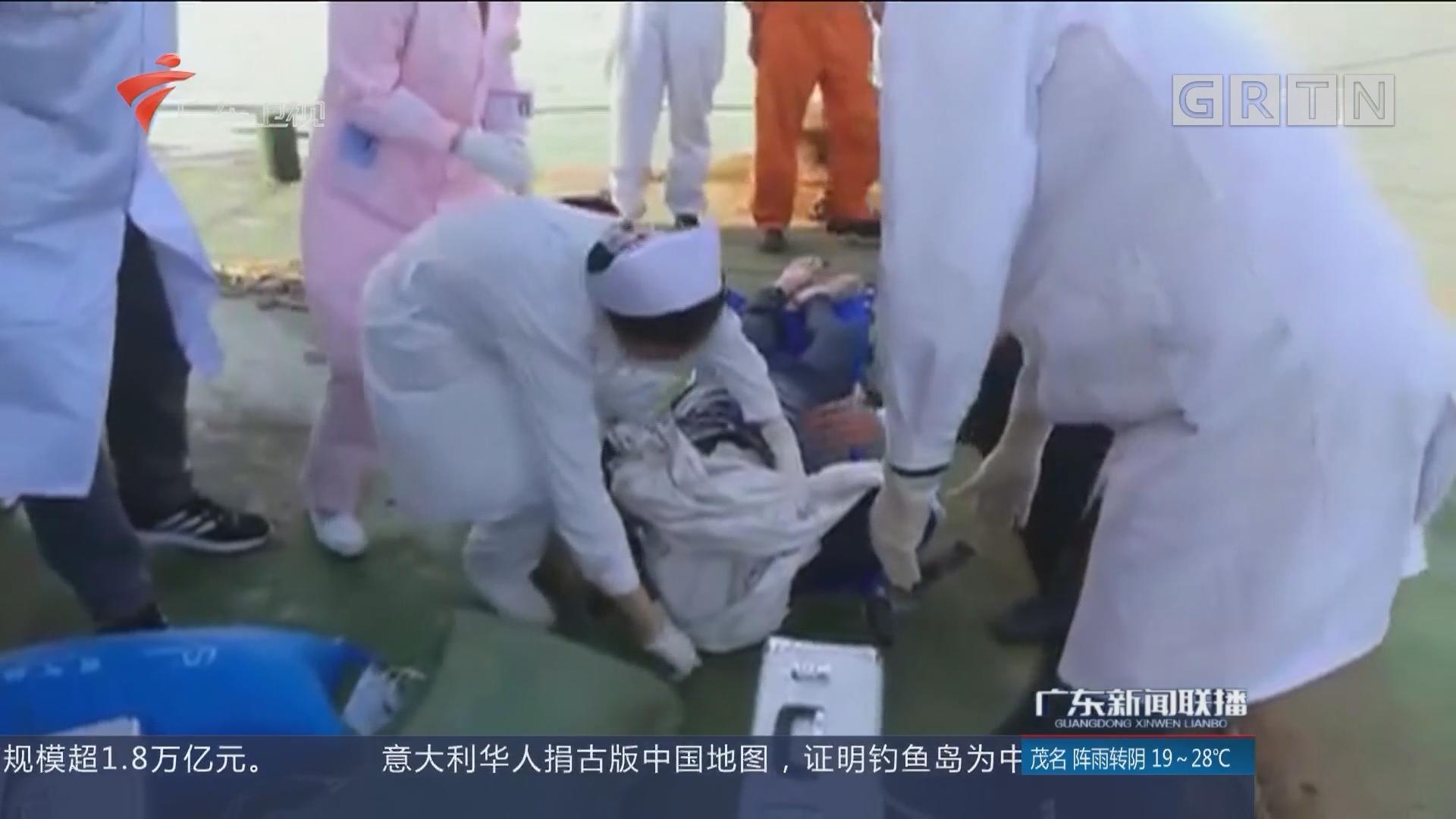 珠江口货船碰撞事故中12名失踪船员已找到 7人已安全获救