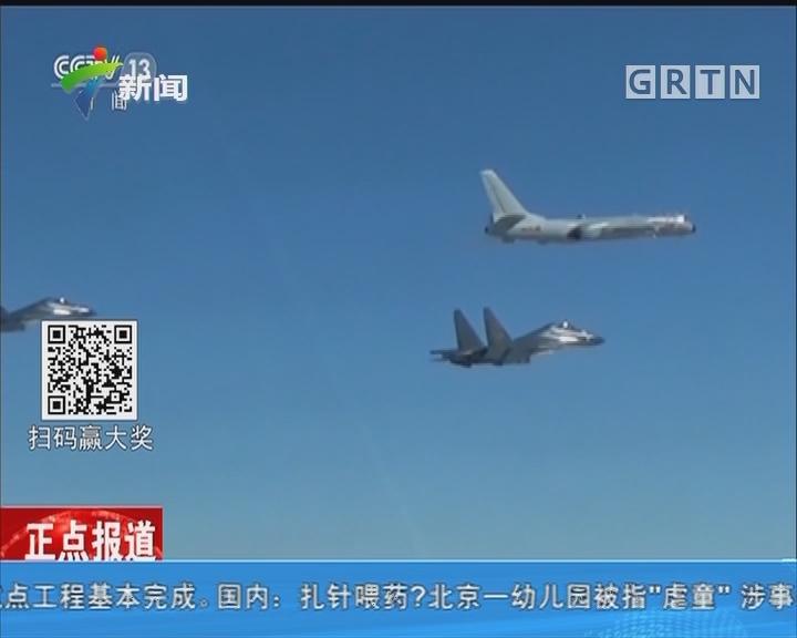 中国空军:轰6K等多架军机飞赴南海进行战斗巡航