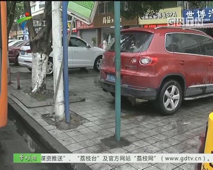 佛山:小区公共区域变停车场 居民有意见