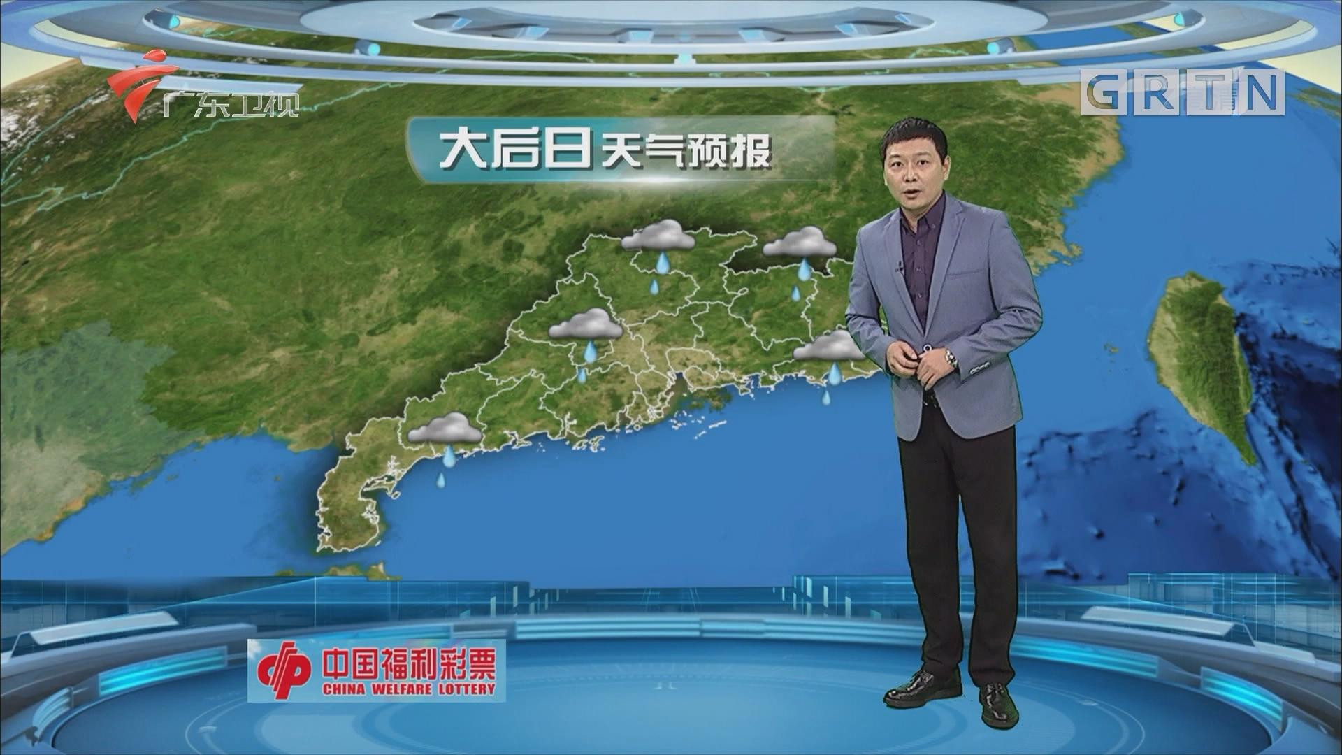 [HD][2017-11-16]广东天气预报
