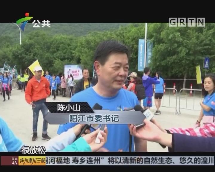 阳江:海陵岛环岛国际马拉松昨日开跑