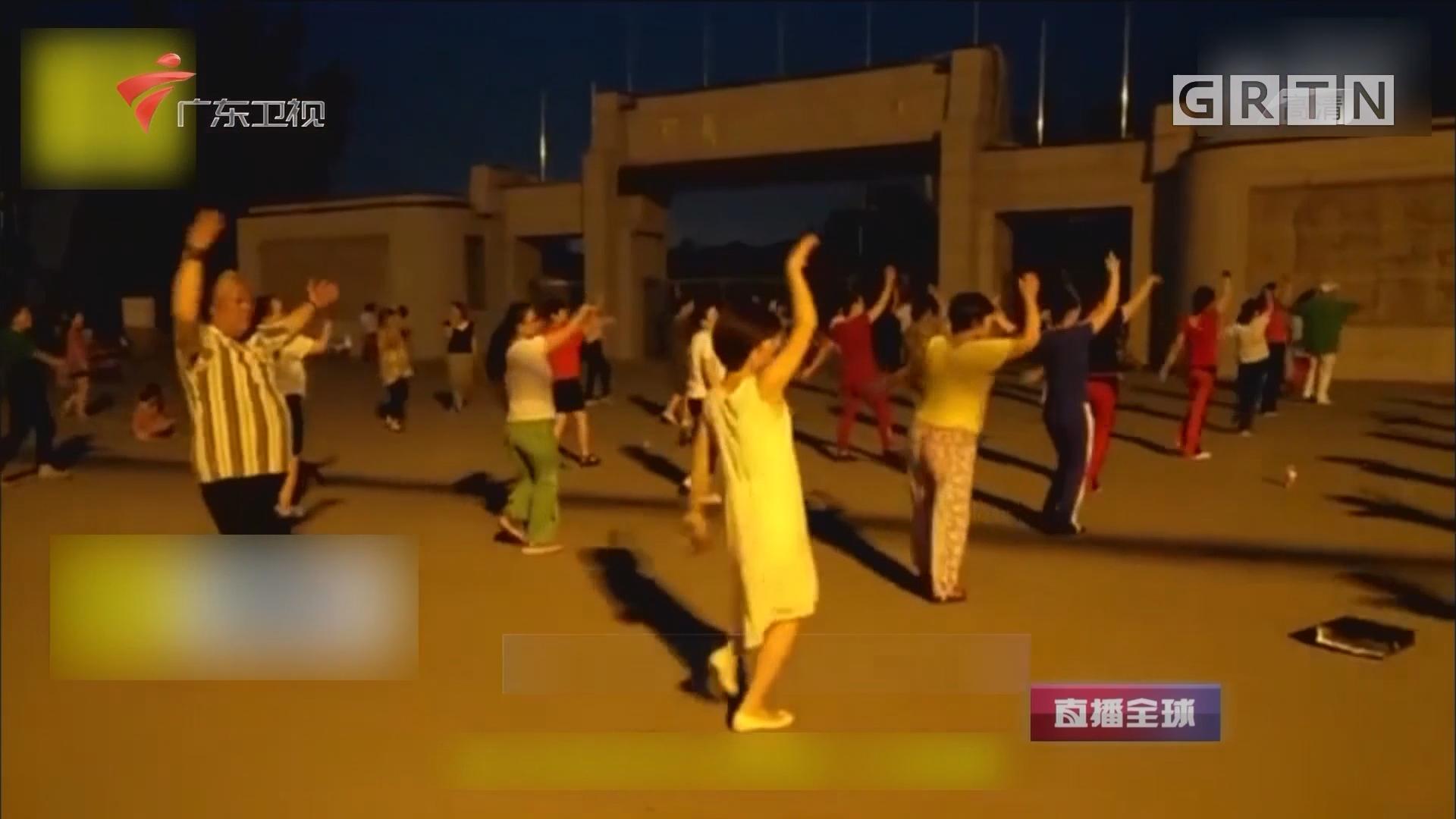 体育总局:烈士陵园禁跳广场舞 拒绝四类不良现象