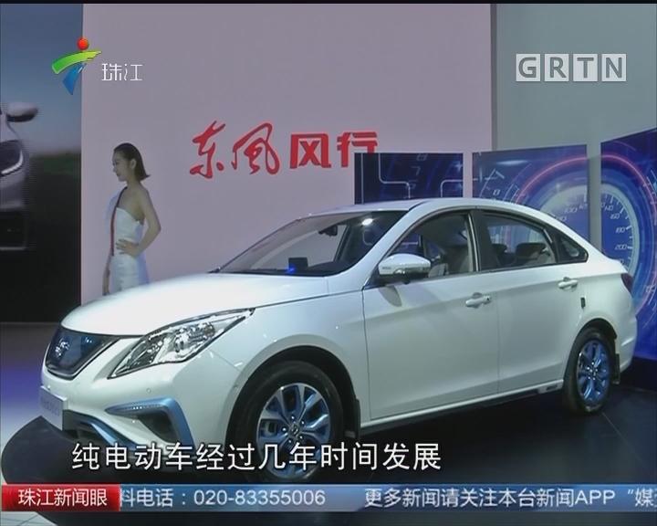 广州车展首个专业观众日 新能源车大热
