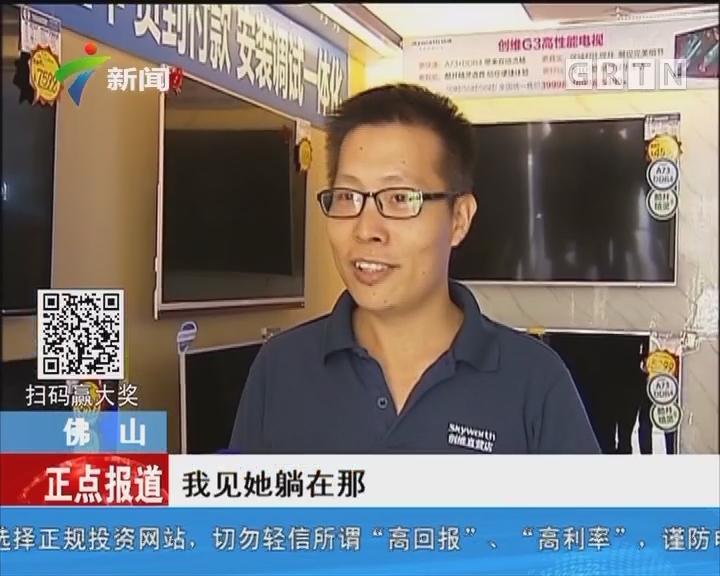 佛山:女子公交车站昏迷倒地
