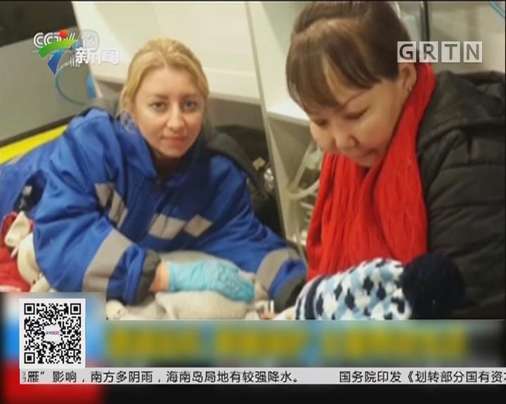 俄罗斯:遭遇坠机 女童奇迹生还