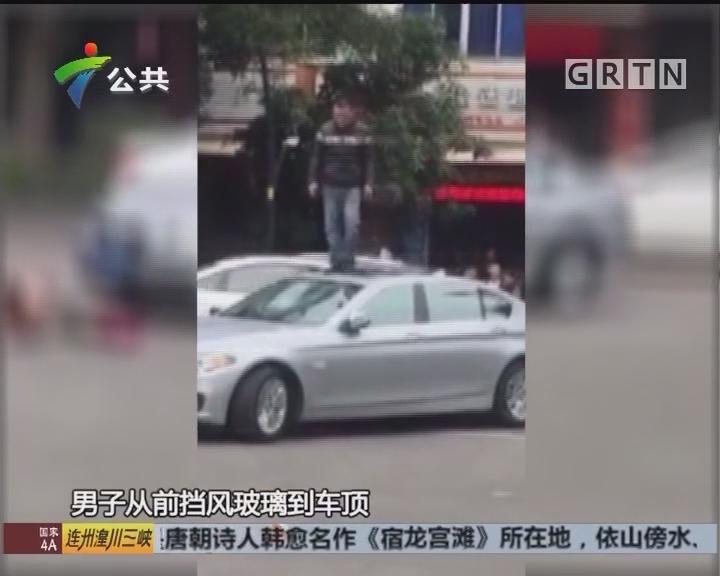 阳江:网传男子踩砸宝马 已被警方抓获