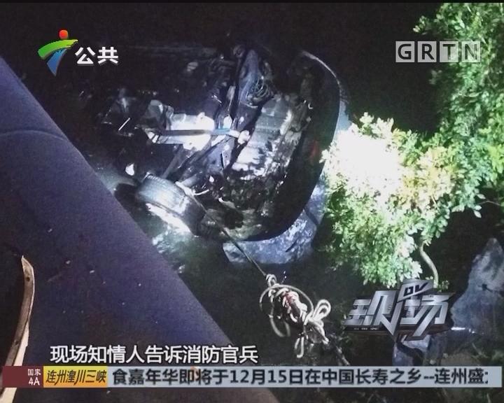 中山:小车凌晨坠入河中 消防紧急救援
