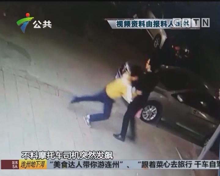 深圳:男子撞车闹事 原是喝酒惹祸