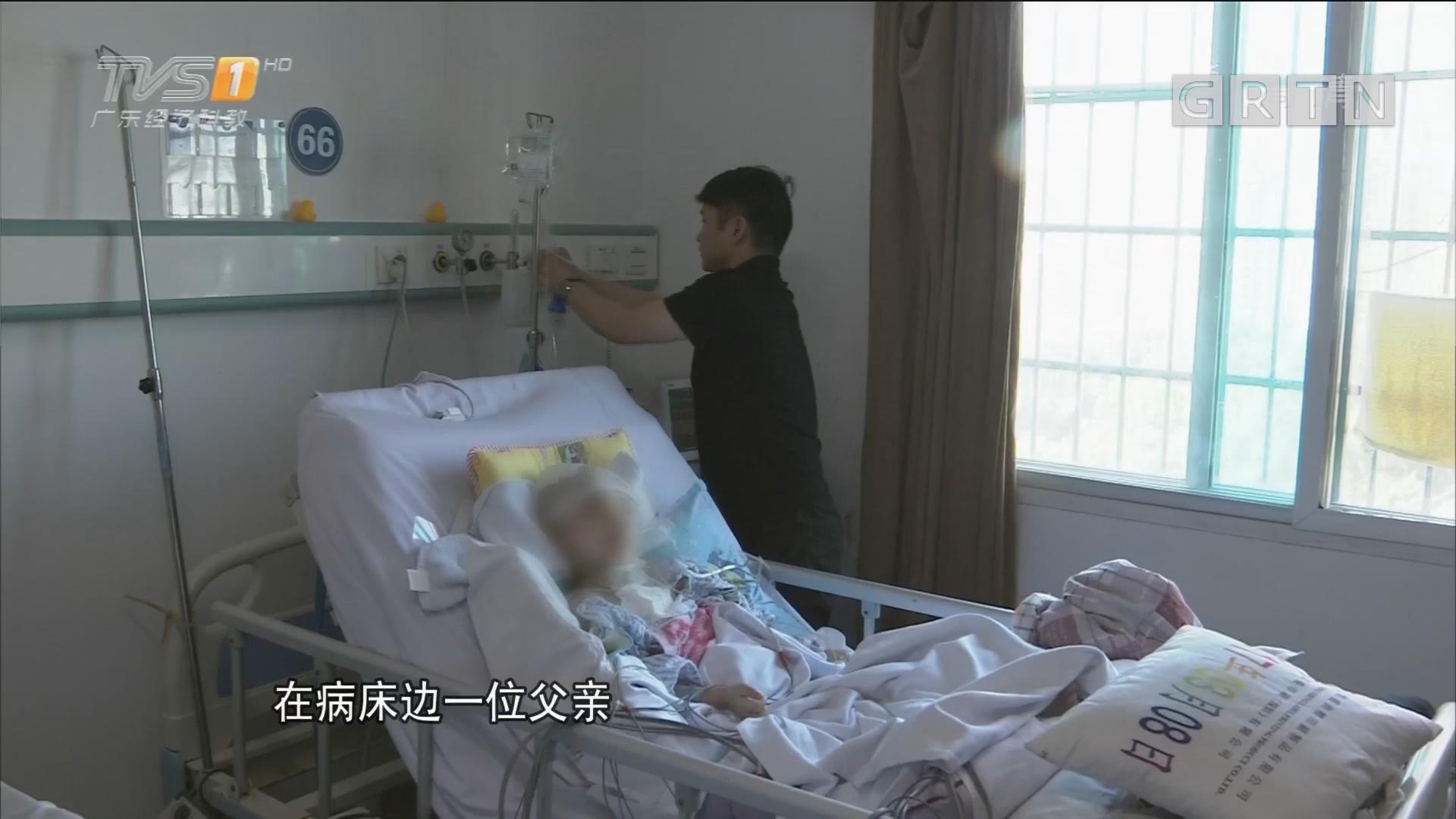 广州:7岁男童遭车祸 脑部受重创半年未醒