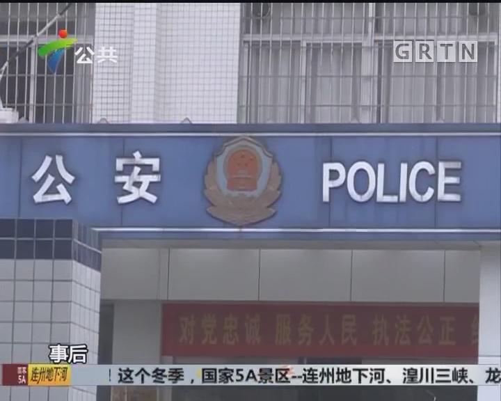 街坊报料:街头持刀追砍 警方快速处置