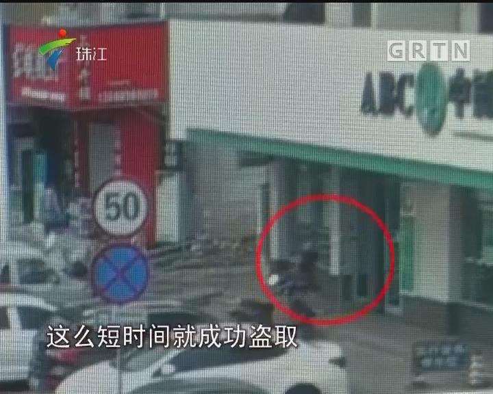 """中山:银行卡上写密码 失窃等于""""送钱"""""""