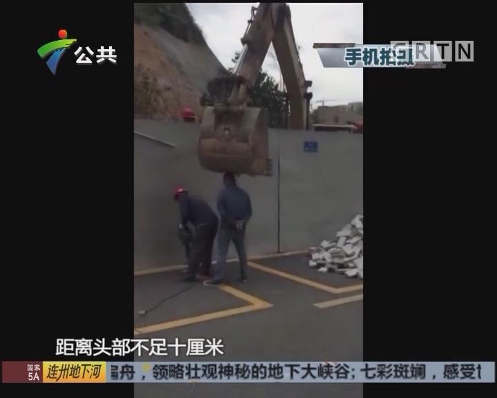 肇庆:小区道路起纷争 相关部门已介入
