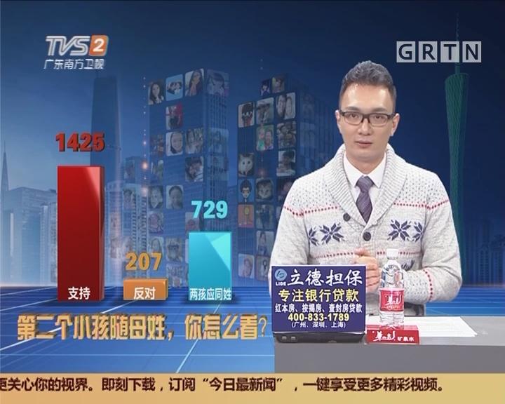 20171125互动集锦