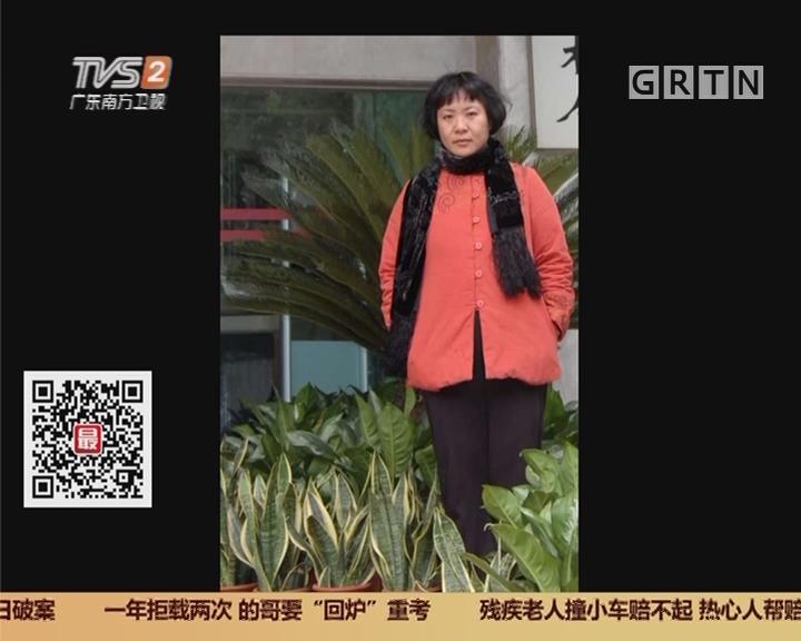 广州公仆:城管处长因公牺牲 捐赠器官延续生命