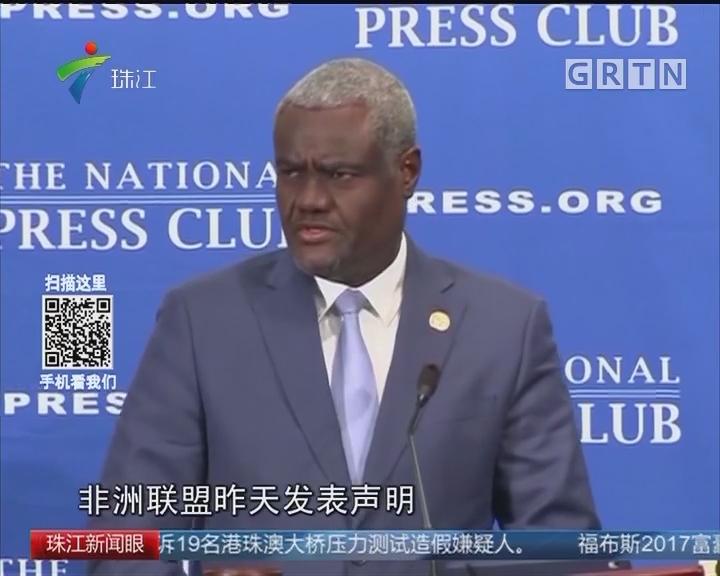 非联呼吁津巴布韦各方和平解决政治危机