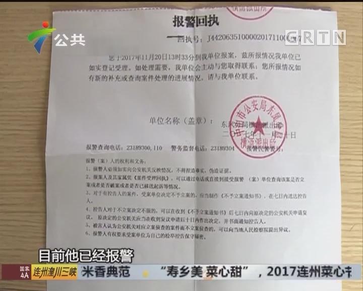 中山:汽车行驶在高速上 疑遭碰瓷