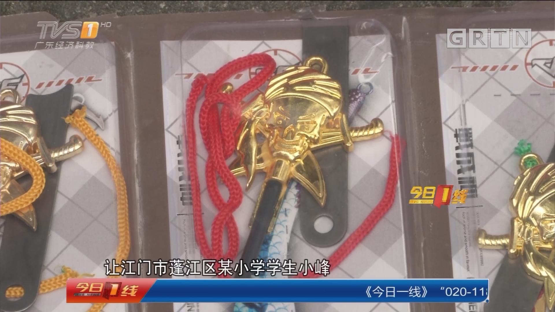 江门市蓬江区:商铺销售危险玩具 学生酿祸烧课桌