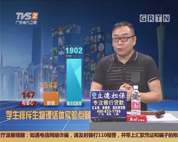 20171101互动集锦
