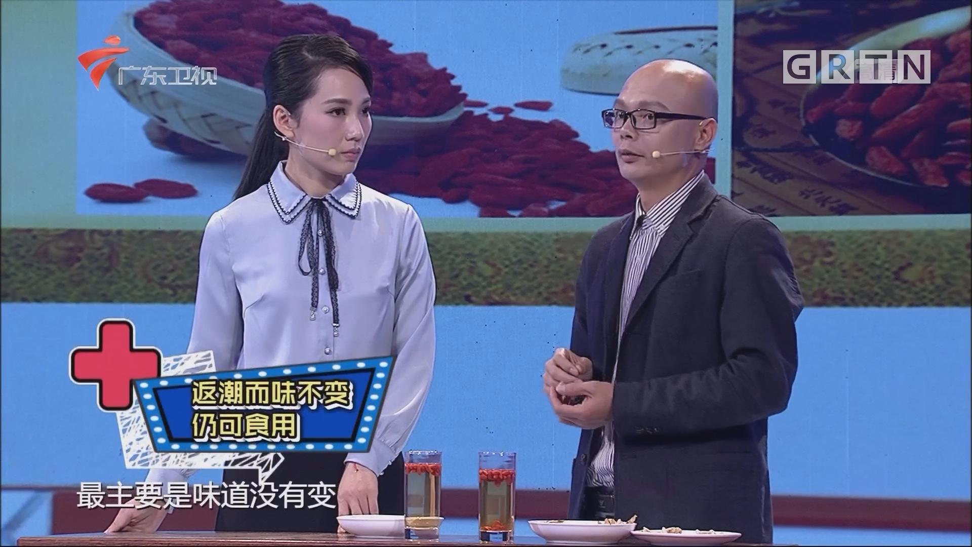 [HD][2017-11-17]健康有道:秋冬进补人人适宜?