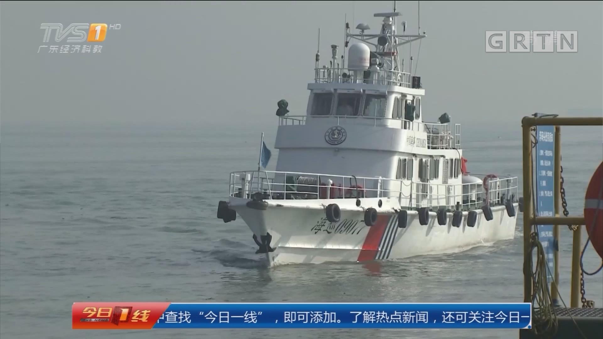 珠江口撞船事故追踪:风雨交加 5名失联船员仍在搜寻中