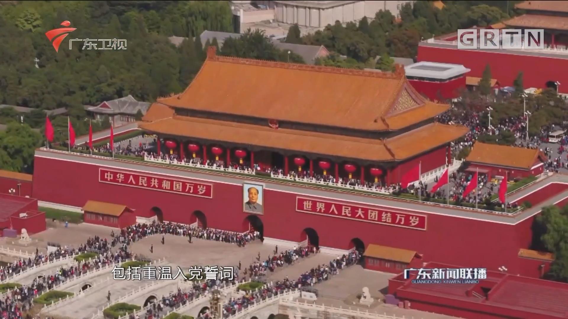 习近平总书记带领中央政治局常委瞻仰中共一大会址引起强烈反响