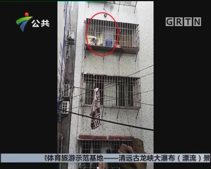 男童悬挂4楼防盗网 警民联手解救
